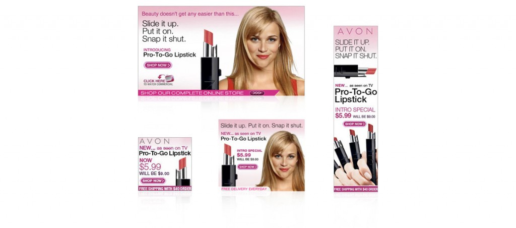 Avon homepage and animated ad banners.